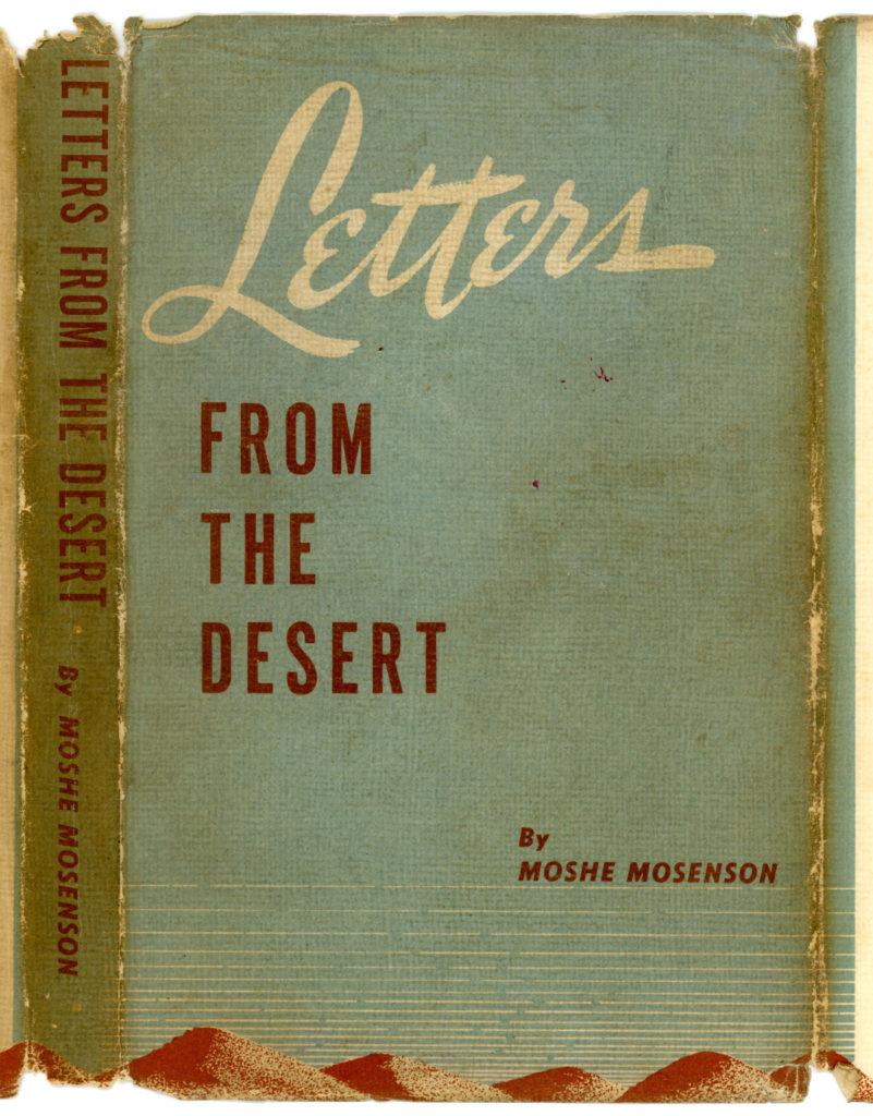 letters-from-the-desert-moshe-mosenson