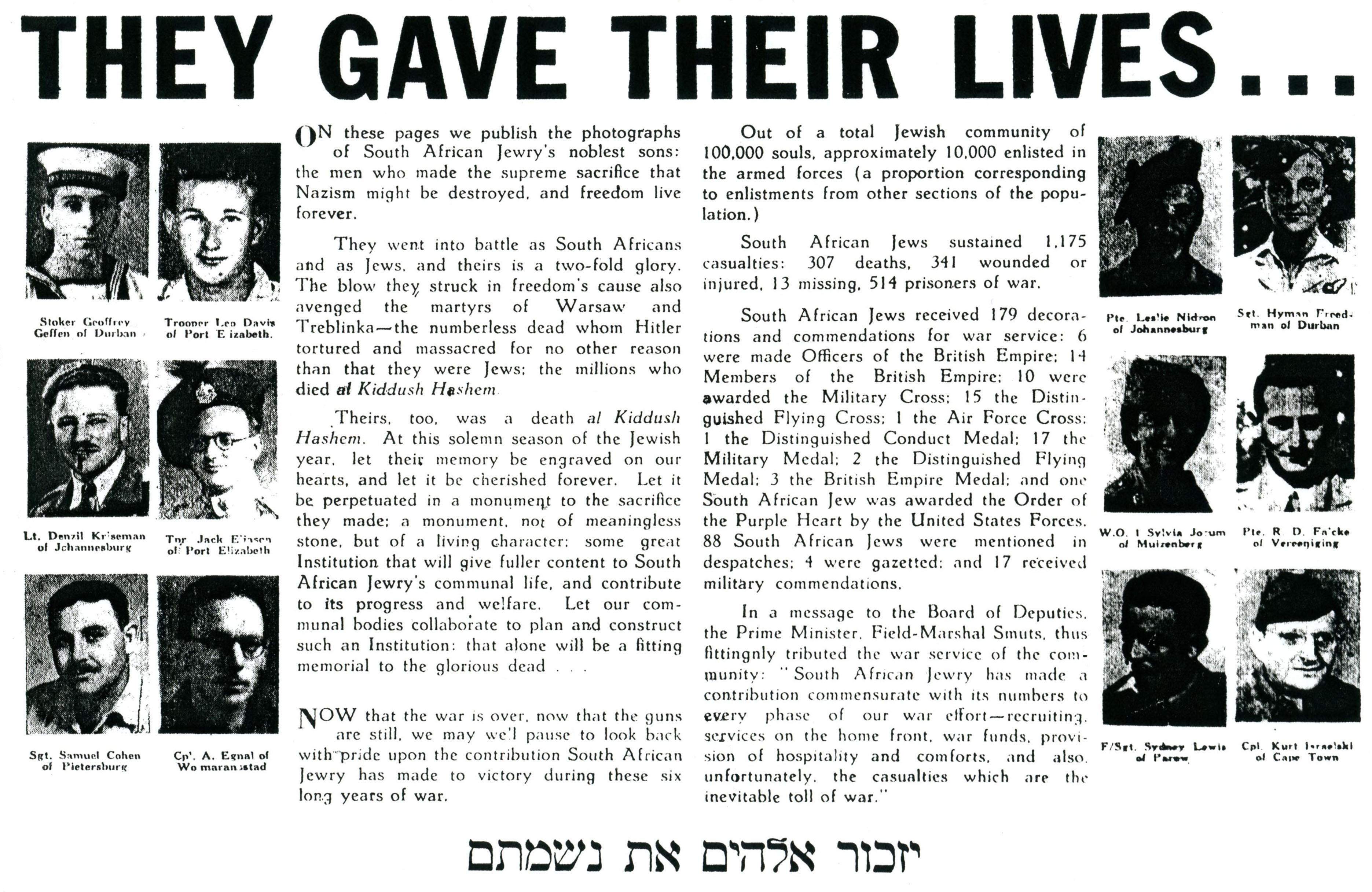 IllinoisHinckley Jewish Dating